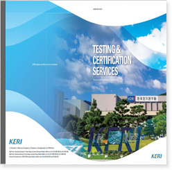 Testing Certification Brochure English Photo