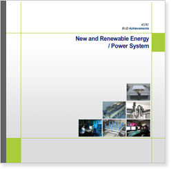 New and Renewable Energy / Power System Photo