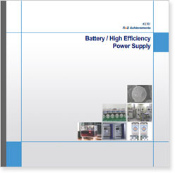 Battery / High Efficiency Power Supply Photo